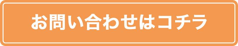 酒蔵+温泉かけはし図鑑 12
