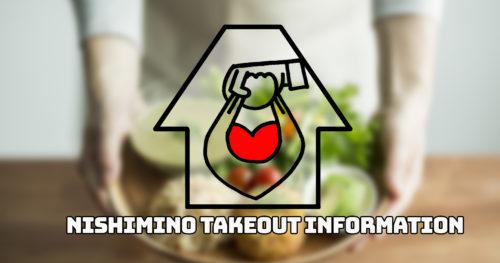 コロナ禍でお困りの飲食店を助けるプロジェクト 7