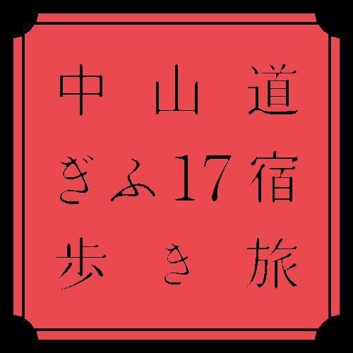新サービス「関ケ原戦国富籤(とみくじ)」をリリース 2