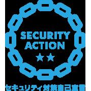 情報セキュリティ基本方針 1
