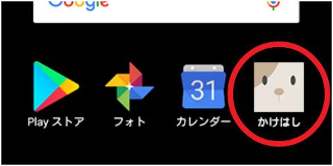 【重要】ホーム画面への登録 11
